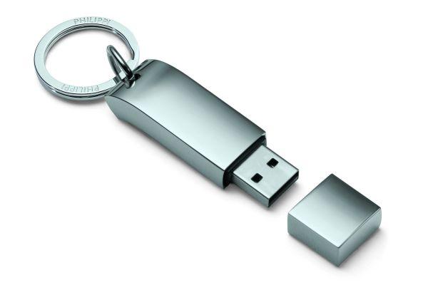 Ключодържател с USB - STORE