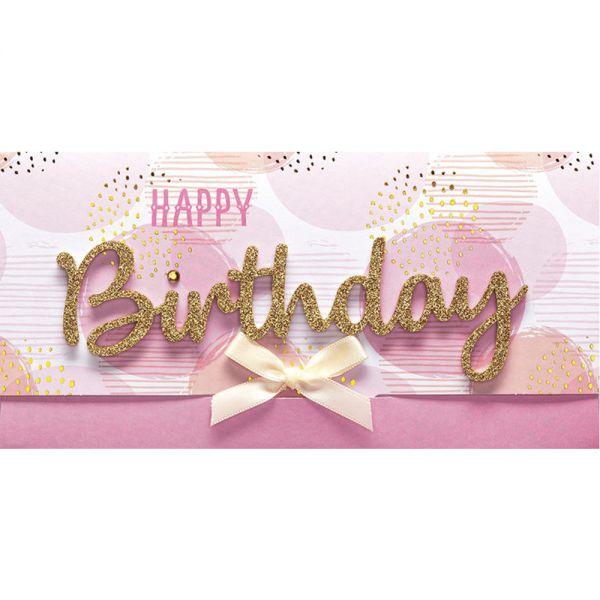 """Подаръчен плик за пари """"Happy Birthday - Pink"""""""